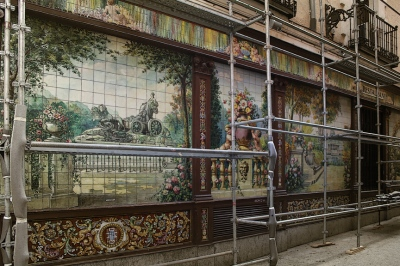 Art tiles and scaffolding, 2013